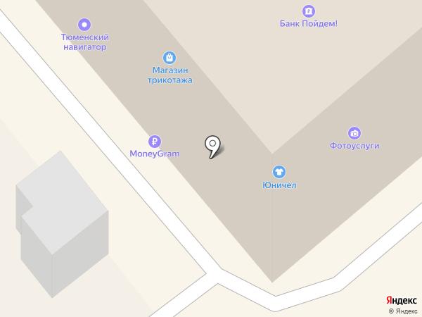 TianDe на карте Ялуторовска