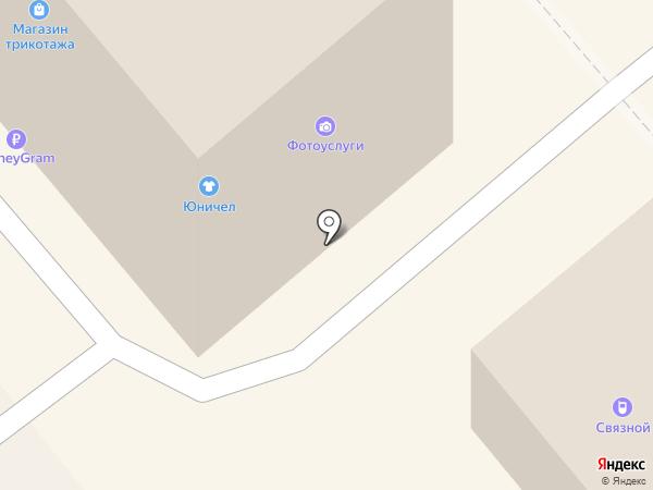 Экона на карте Ялуторовска