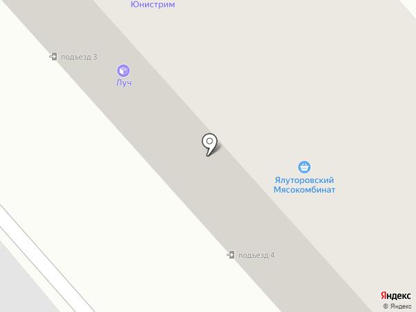 Почтовое отделение №4 на карте Ялуторовска