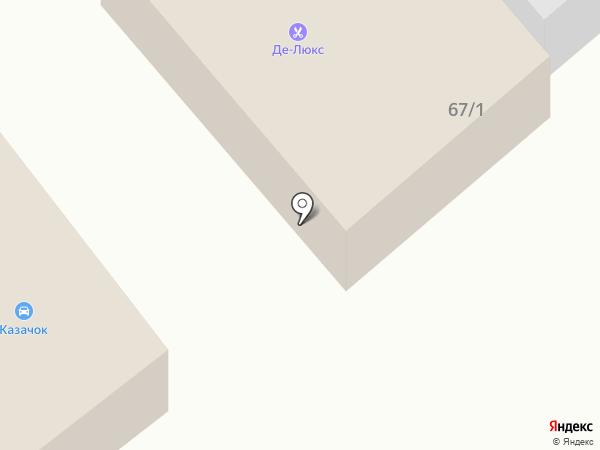 Де-Люкс на карте Ялуторовска