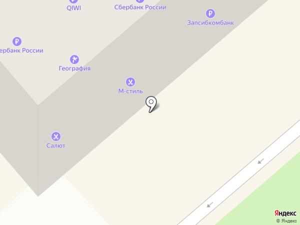 ЮКОМ на карте Ялуторовска