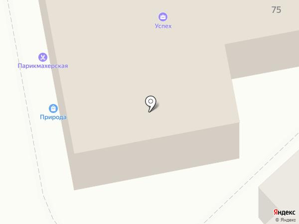 Дельта Плюс на карте Ялуторовска