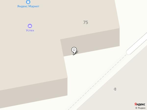 Ателье на карте Ялуторовска