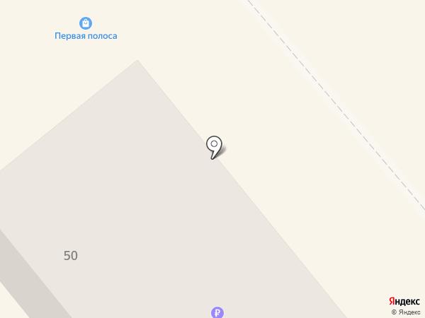 Первая полоса на карте Ялуторовска