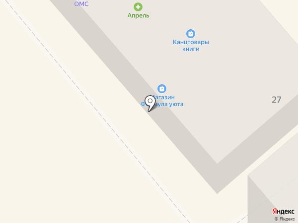 СОГАЗ на карте Ялуторовска