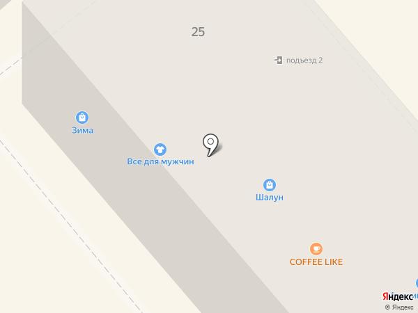 ГРАНД на карте Ялуторовска