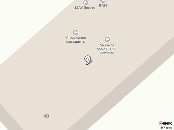Всероссийское общество инвалидов на карте Ялуторовска
