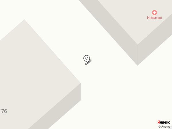 ИНВИТРО на карте Ялуторовска