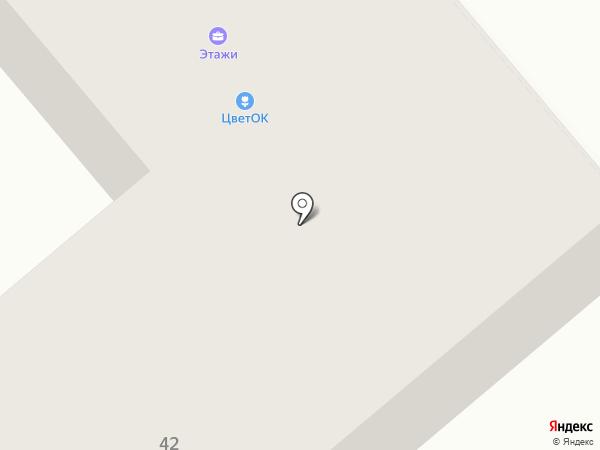 Этажи на карте Ялуторовска