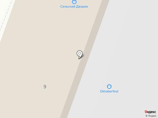 Сириус на карте Ялуторовска