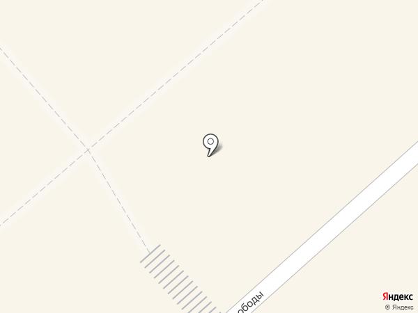 РЫЖИЙ СЛОН на карте Ялуторовска