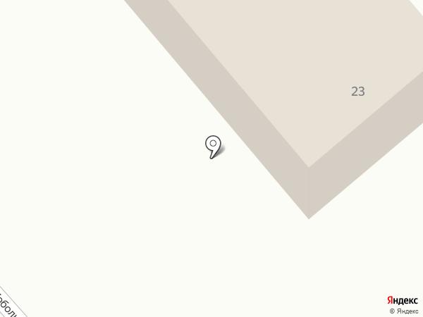 Эверест на карте Ялуторовска