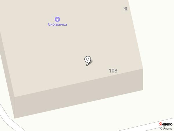 Хороший на карте Заводоуковска