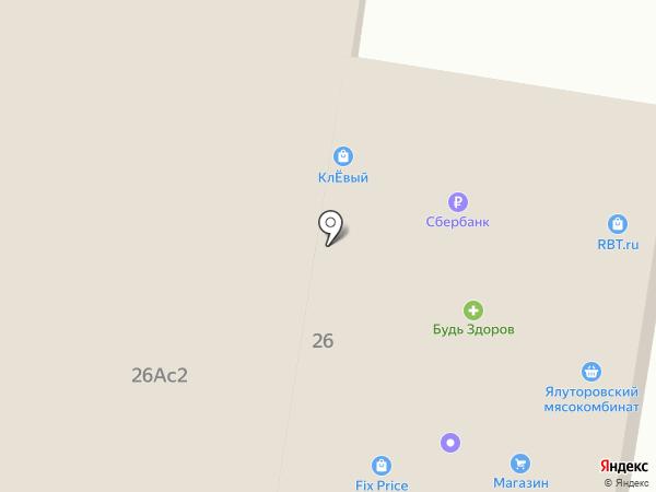 Мир Посуды на карте Заводоуковска
