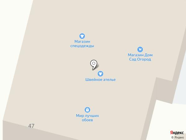 Дом сад огород на карте Заводоуковска