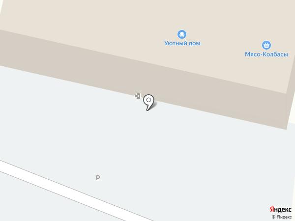 Уютный дом на карте Заводоуковска