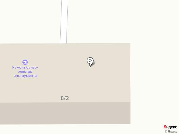 Мастерская по ремонту бензо-электро инструмента на карте Заводоуковска