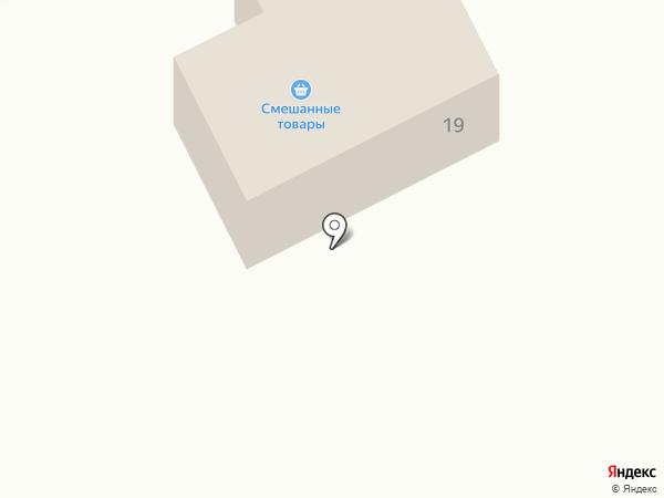 Сеть продуктовых магазинов на карте Заводоуковска