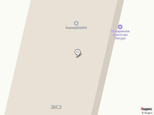 Контакт на карте Заводоуковска
