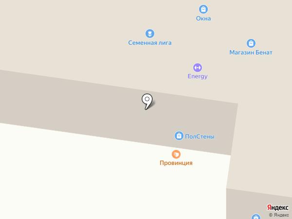Приоритет Тур на карте Заводоуковска
