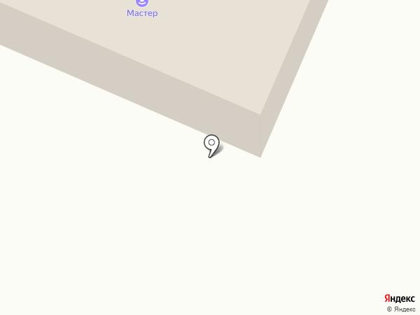 Мастер на карте Заводоуковска