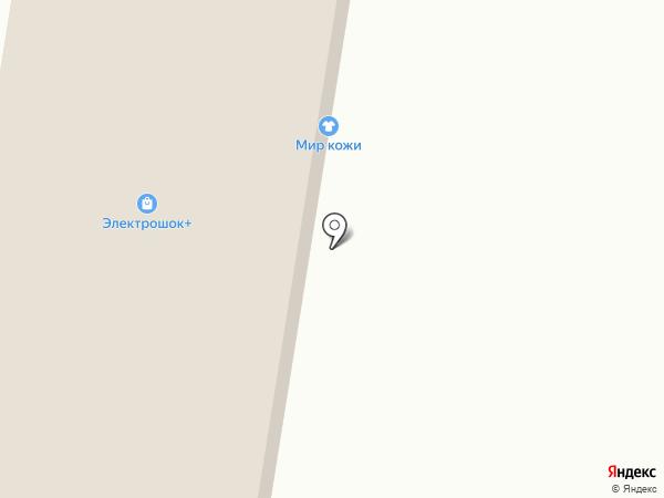 Обувной магазин на карте Заводоуковска