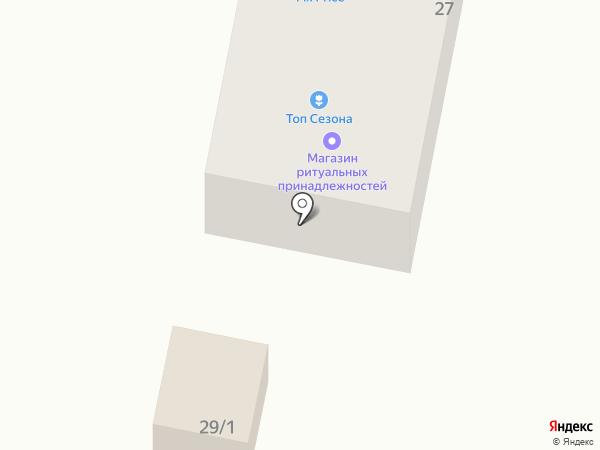 Магазин ритуальных принадлежностей на карте Заводоуковска