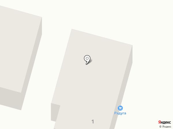 Радуга на карте Заводоуковска