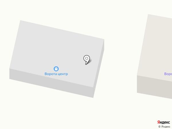 АЛЮТЕХ ЦЕНТР ТЮМЕНЬ на карте Заводоуковска