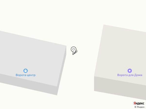 Ворота Центр Тюмень на карте Заводоуковска