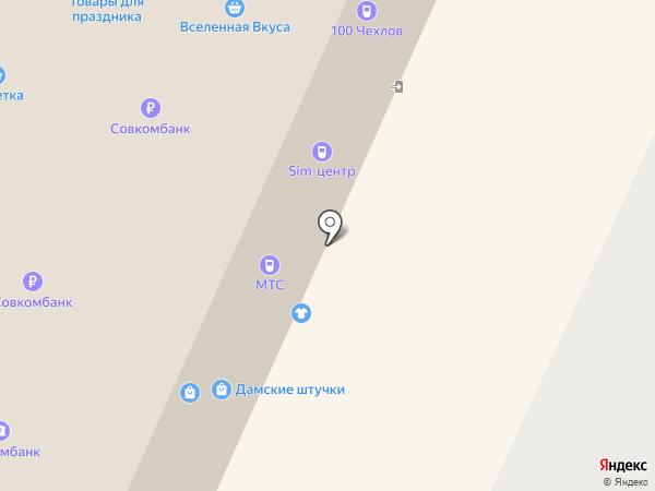 Позитроника на карте Заводоуковска