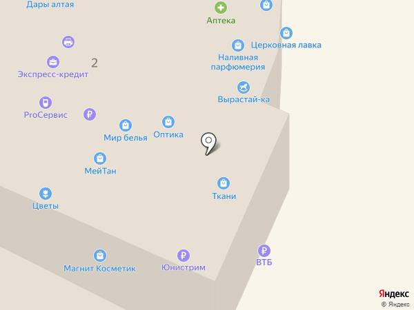 Салон штор на карте Заводоуковска