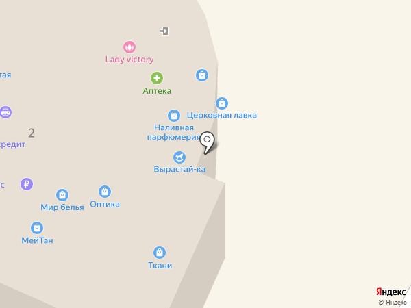 Магазин молодежной одежды на карте Заводоуковска