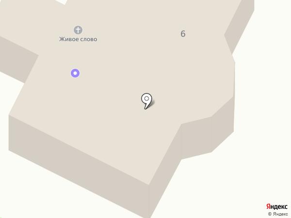 Живое слово на карте Заводоуковска
