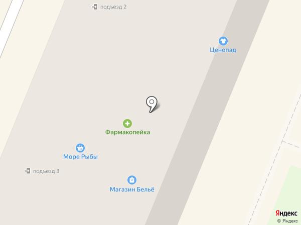 География на карте Заводоуковска