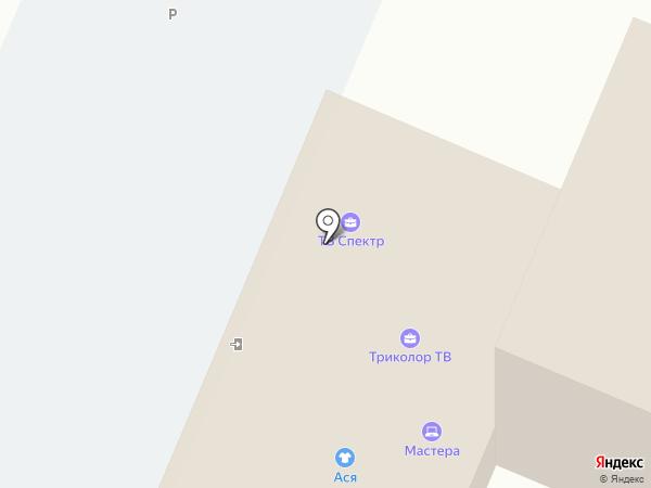 Вита+ на карте Заводоуковска