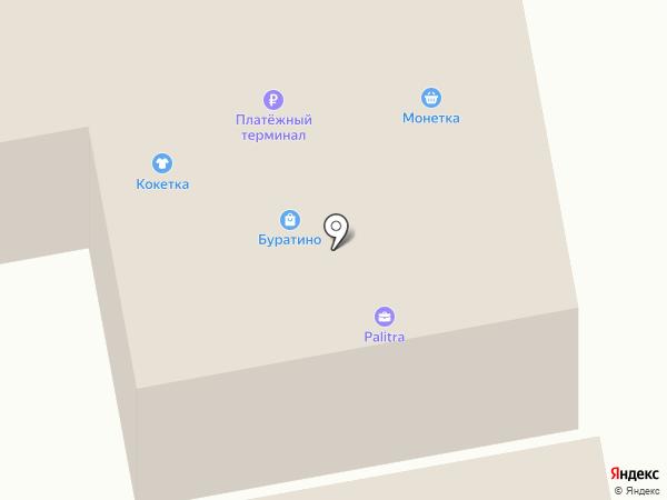 Норд на карте Заводоуковска