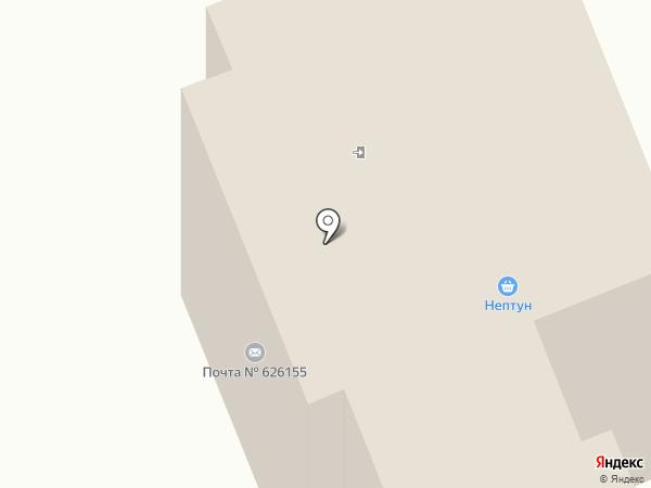 Почтовое отделение №5 на карте Тобольска