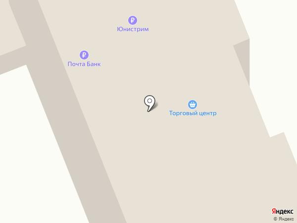 Нептун на карте Тобольска