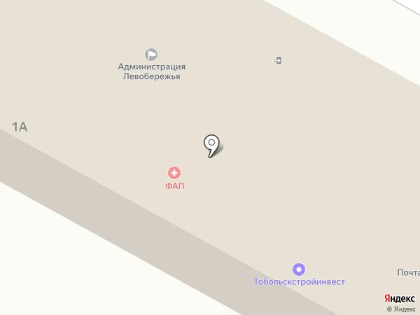 Почтовое отделение №9 на карте Тобольска