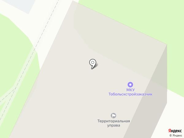 Мои документы на карте Тобольска