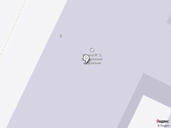 Детский сад №21 на карте Тобольска