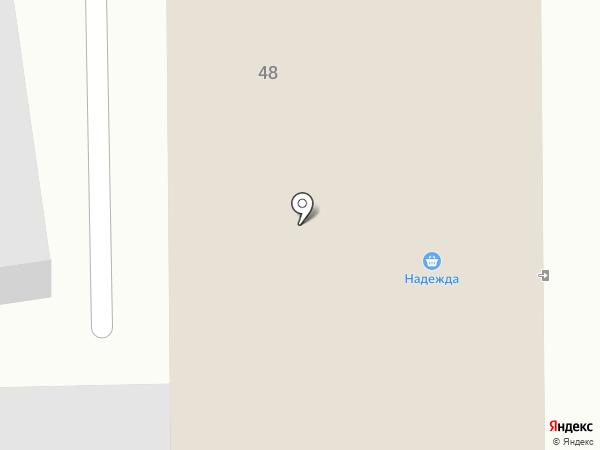 Продукты на карте Тобольска