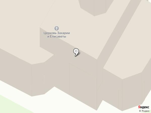 Церковь Захария и Елизаветы на карте Тобольска