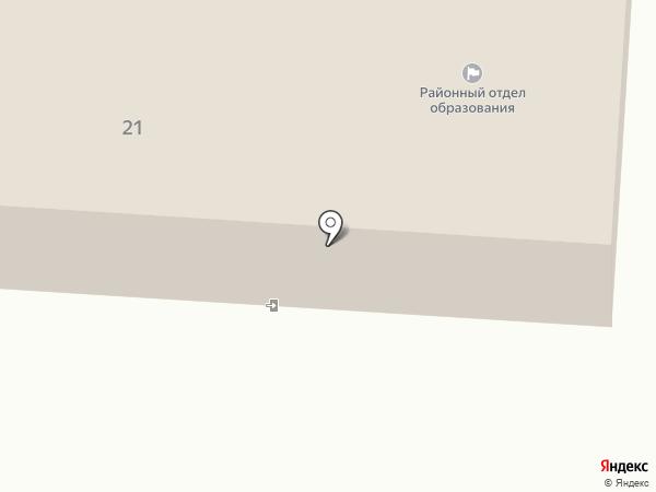 Отдел образования Администрации Тобольского муниципального района на карте Тобольска