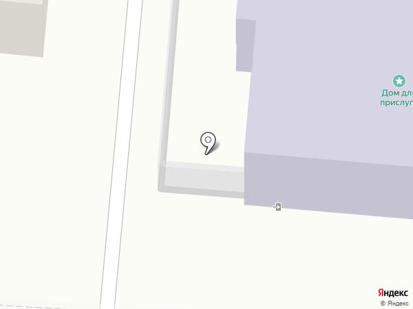 Отдел по делам культуры, молодежи и спорта Администрации Тобольского муниципального района на карте Тобольска