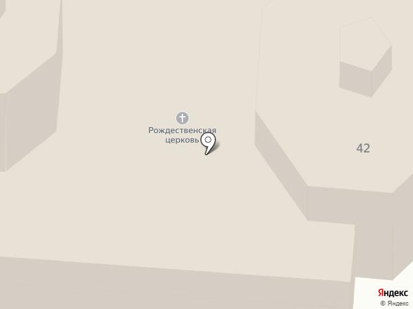 Церковь Рождества Христова на карте Тобольска