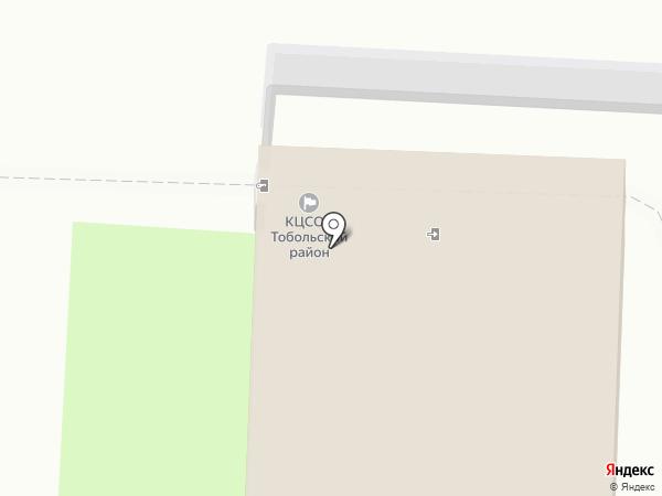 Комплексный центр социального обслуживания населения Тобольского района на карте Тобольска