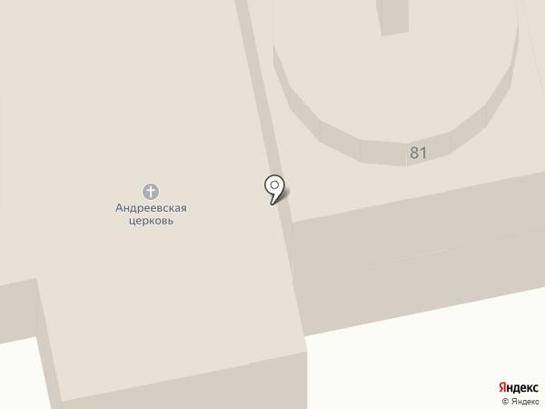 Церковь апостола Андрея Первозванного на карте Тобольска