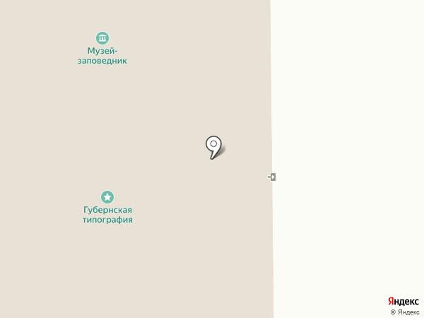 Тобольский историко-архитектурный музей-заповедник на карте Тобольска